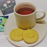 カレルチャペックの紅茶とクッキー(ハロウィン)