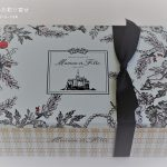 mamon et fille(マモン・エ・フィーユ)の珈琲ビスキュイ