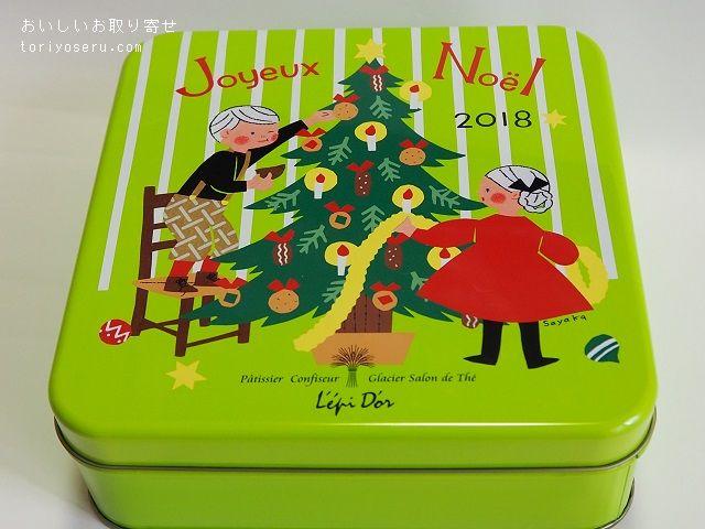 レピドールのクリスマスクッキー2018