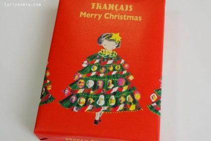 フランセのクリスマスミルフィーユ
