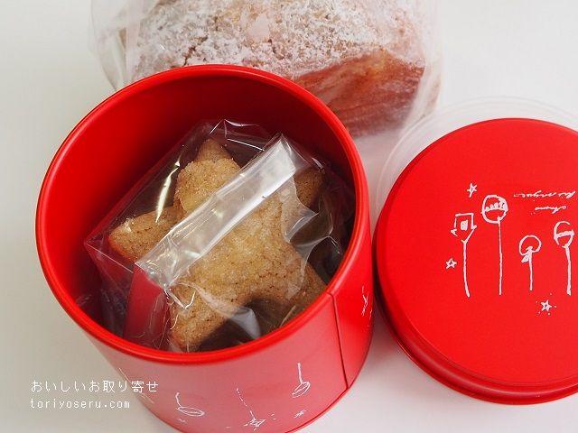 ロミユニのクリスマス缶クッキー