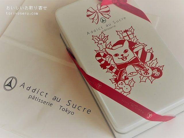 アディクト オ シュクルのChat en Noël ねこ缶クッキー