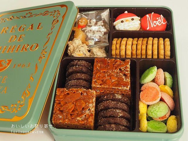 カフェタナカ・レガルドチヒロのクリスマスクッキー缶