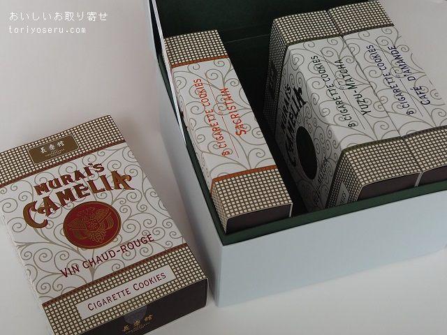 長楽館 ムライズ カメリア