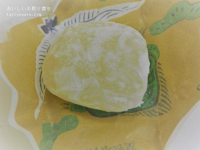 山方永寿堂のめでたきびだんご