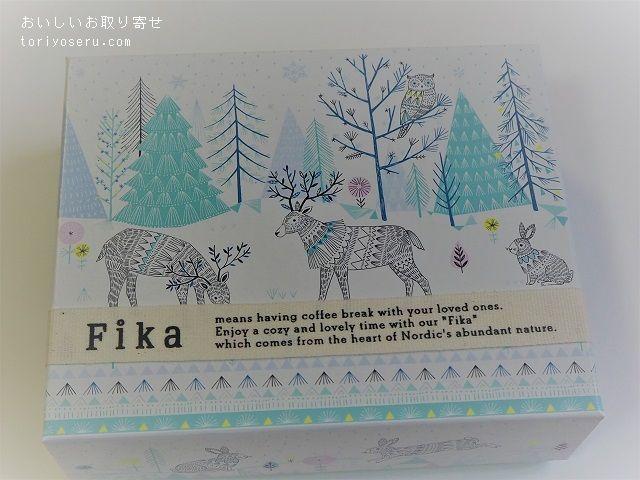 フィーカ(FIKA)のクッキー2018年冬