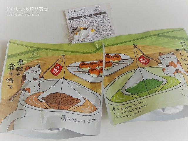 みのり園のねこ茶ティーバッグ