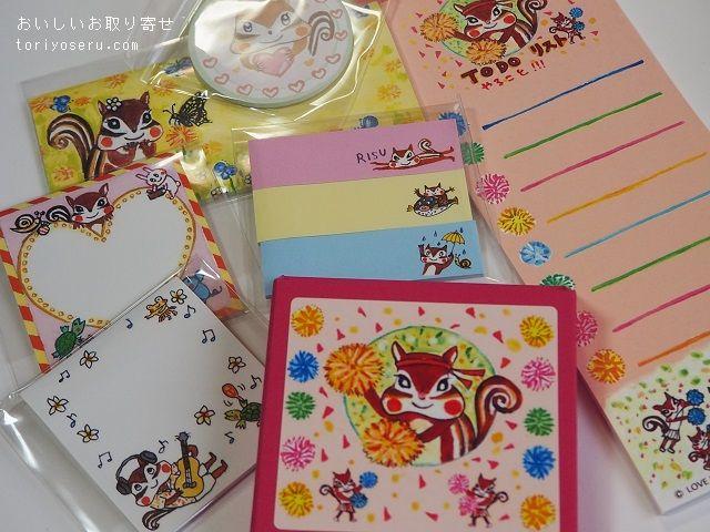 西光亭の福袋2019
