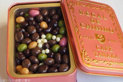 カフェタナカのボワットショコラテ(2019年缶)