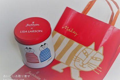 リサ・ラーソンのチョコレート(ユーハイム)
