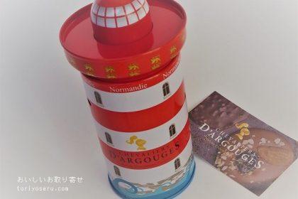 ダコーシュD'ARGOUGESのチョコレート缶