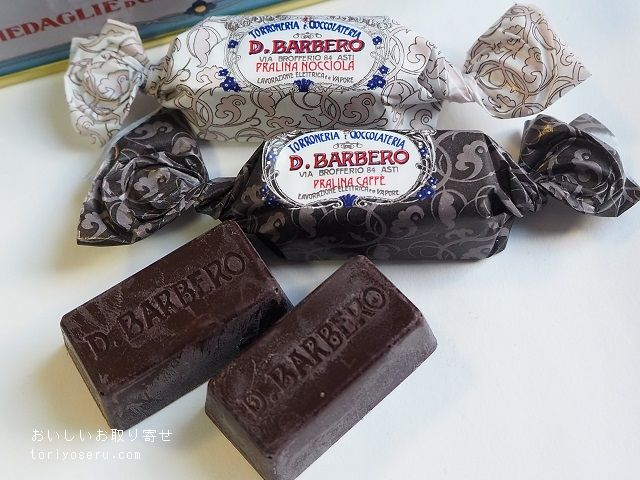 バルベロのクリームチョコレートアソート缶
