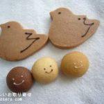 菓音のクッキー