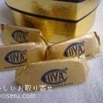 covaのジャンドゥヤチョコレート。