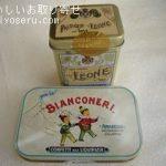 AMARELLIのビアンコネーリ(缶)・ミックスラムネ(缶)