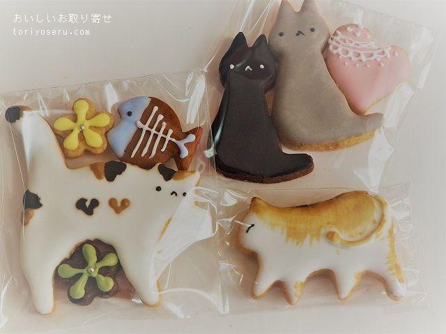 菓音のよんひきのねこクッキー