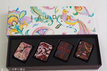 LAUDEN CHOCOLATE