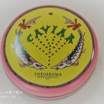テオブロマのキャビア缶(7)