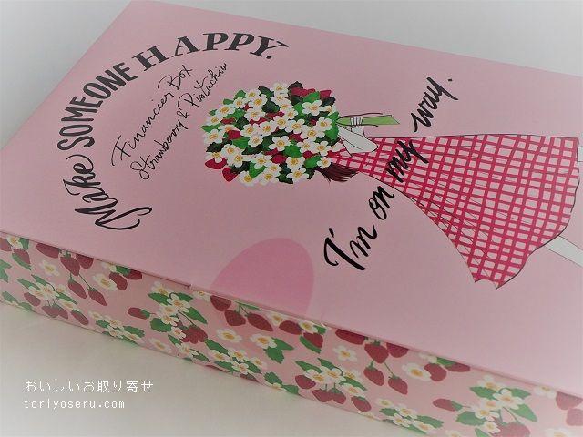 アフタヌーンティーのフィナンシェ&桜缶お茶