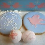 アンファンのうさぎクッキー&小鳥クッキー缶