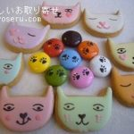 アンファンの猫クッキー