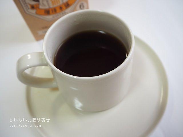三毛猫珈琲本舗の陽だまりオーガニックブレンド