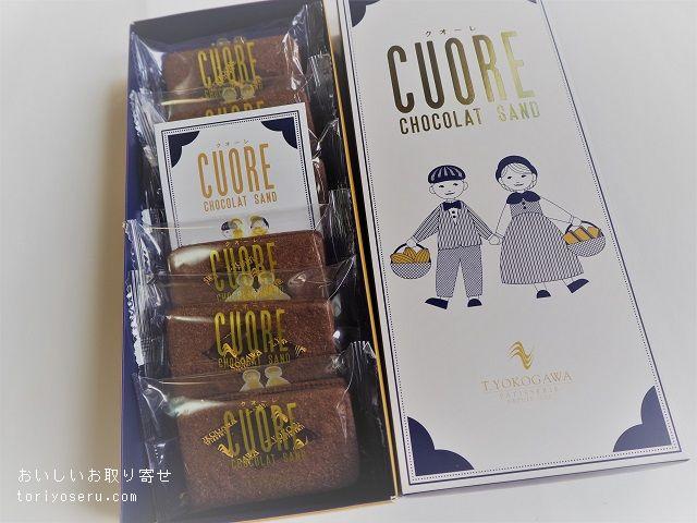 CUOREクオーレのチョコレートサンド