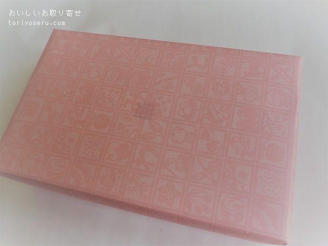 菓匠みとわのみとわ(桜)