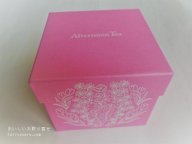 アフタヌーンティの25th記念缶入り紅茶