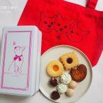 アディクト オ シュクルの8周年記念クッキー缶とエコバッグ