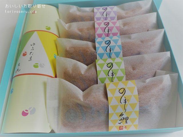 菓游 茜庵の端午の菓