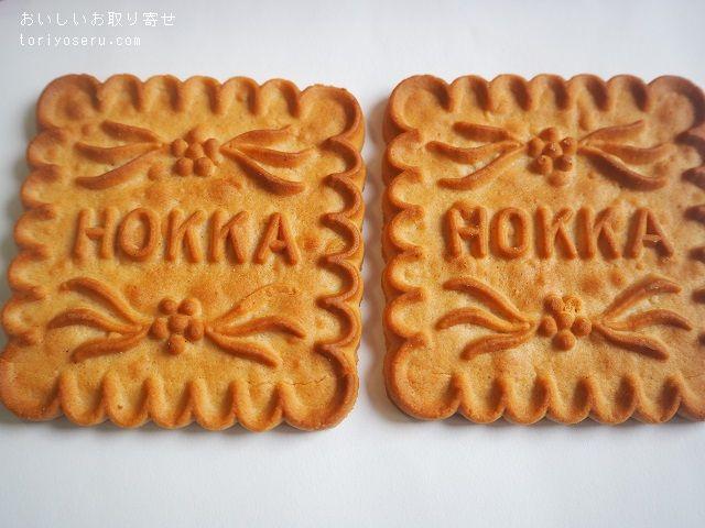 北陸製菓の米蜜ビスケットギフト缶