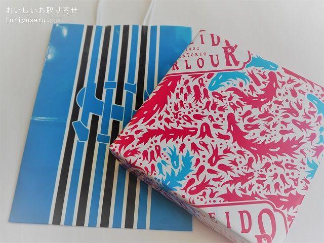 資生堂パーラー花椿ビスケット(2019年限定缶)メロン色