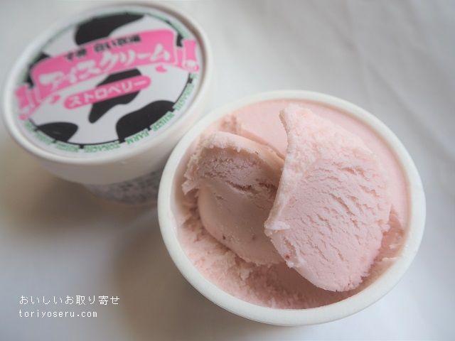 十勝ドルチェの十勝白い牧場アイスクリーム