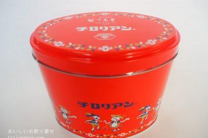 AKOMEYA×千鳥屋のチロリアン缶