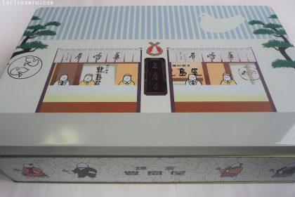 豊島屋の鳩サブレ125周年記念缶