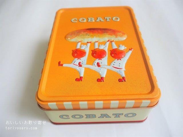 コバトパン工場のビスキュイ缶