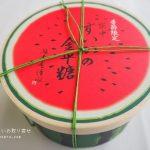 緑寿庵清水の空中すいかのこんぺいとう(7月)
