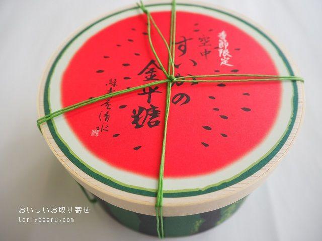 緑寿庵清水のすいかの空中こんぺいとう(7月)