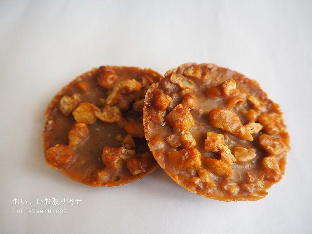 Noix(ノワ)のウォールナットクッキー