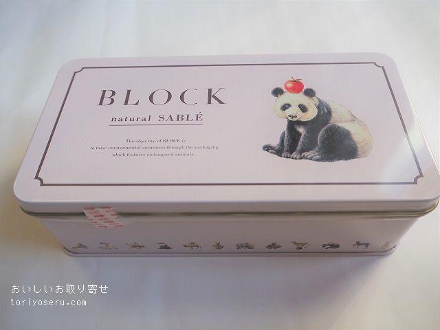 BLOCK natural SABLE