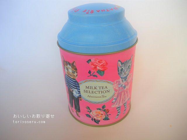 アフタヌーンティルームの猫の紅茶2