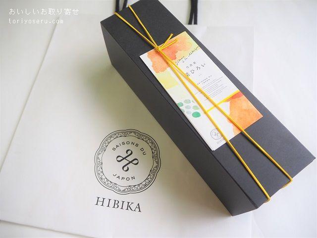 HIBIKAの栗ひろい