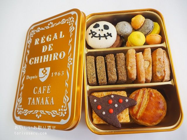 カフェタナカ(レガルドチヒロ)のハロウィンクッキー缶ミニ