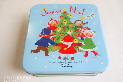 レピドールのクリスマスクッキー缶2019