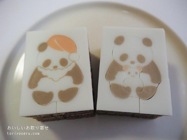 まめや萬久(カタヌキヤ)の型抜きバウム(クリスマス・お正月)