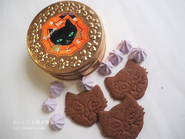 Fairycake Fairのプチカドー(シャノワール、ユニコーン)