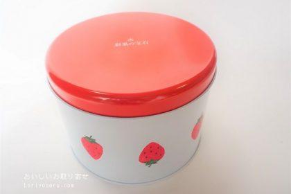 彩果の宝石のいちご缶