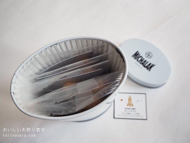 ミシャラクのロケットサブレ缶