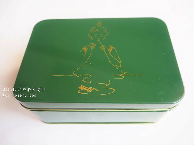 ル サロン ジャック・ボリーのプティフールセック缶